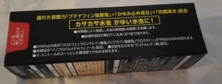 20170905_mizumushi_butenarokku_ekitype1.jpg