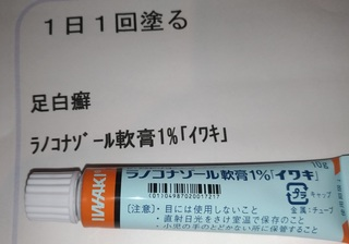mizumushi_byoin_2020_07.jpg