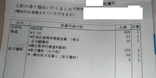 mizumushi_byoin_2020_07_.jpg